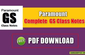 Paramount Complete GS Class Notes Pdf