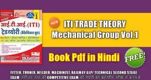 Rukmini ITI TRADE THEORY Mechanical Group Vol.1 Pdf