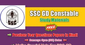 SSC GD Constable Previous Year Questions Papers