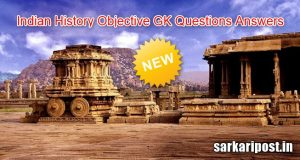Indian History Objective GK