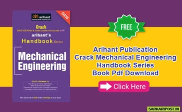 Arihant Crack Mechanical Engineering Handbook Series