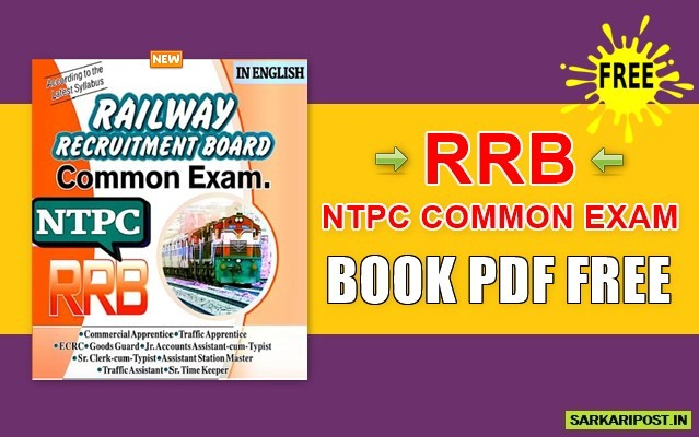 RRB NTPC Common Exam