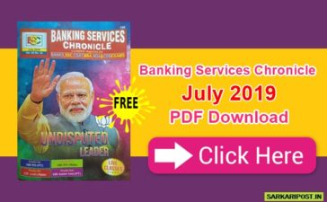 Banking Services Chronicle July 2019 PDF