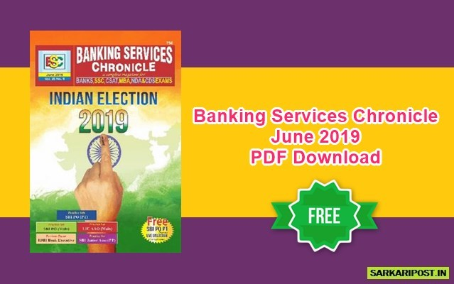 Banking Services Chronicle June 2019 PDF