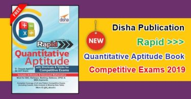 Disha Quantitative Aptitude Book Pdf