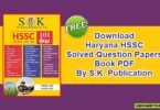 Download HSSC Solved Question Papers Book Pdf