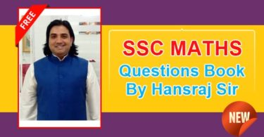 SSC Maths Questions Book Pdf