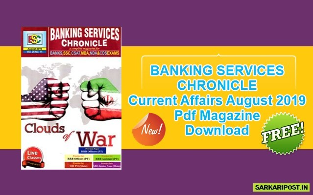 Banking Services Chronicle August 2019 PDF Magazine Download