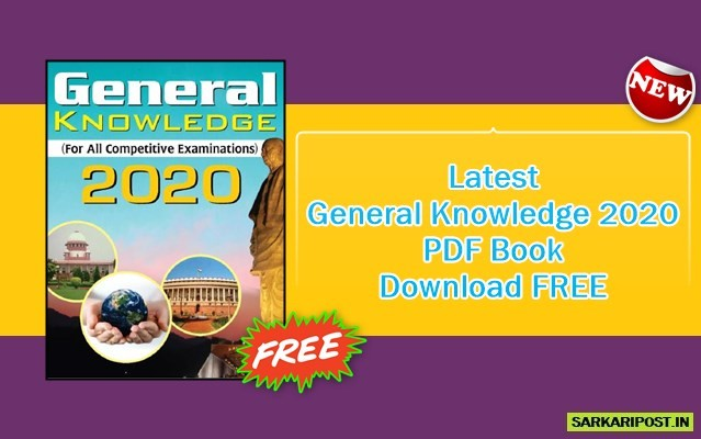 Latest General Knowledge 2020 PDF Book