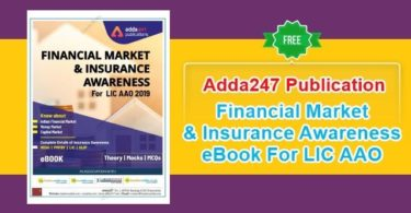 Insurance Awareness eBook For LIC AAO