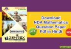 NDA Mathematics Question Paper Pdf