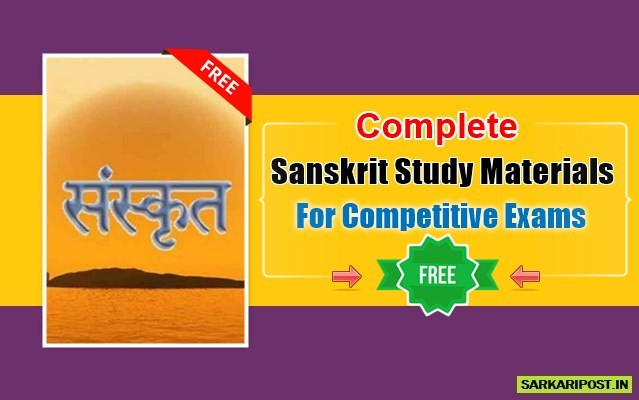 Complete Sanskrit Study Materials For Competitive Exams 2019