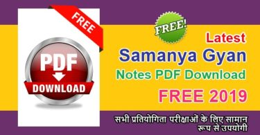 Latest Samanya Gyan Notes PDF