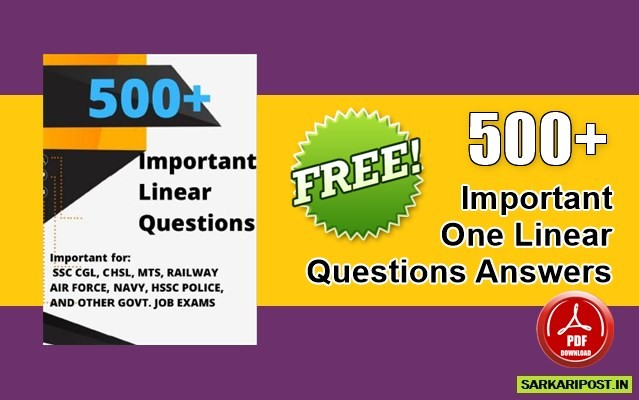 One Linear Questions Answers Notes