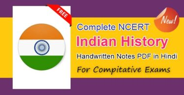 Complete Indian History Handwritten Notes PDF
