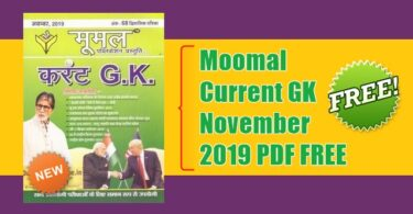 Moomal Current GK November 2019 PDF