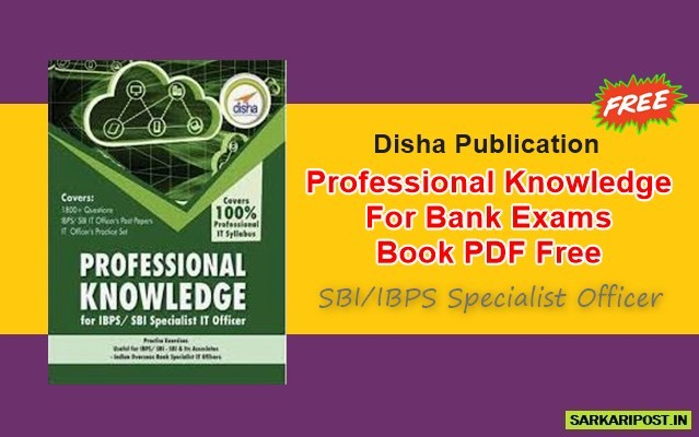 Professional Knowledge For Bank Exams Book PDF