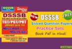 DSSSB Compulsory Solved Question Papers Book