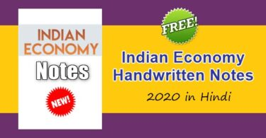 Indian Economy Handwritten Notes