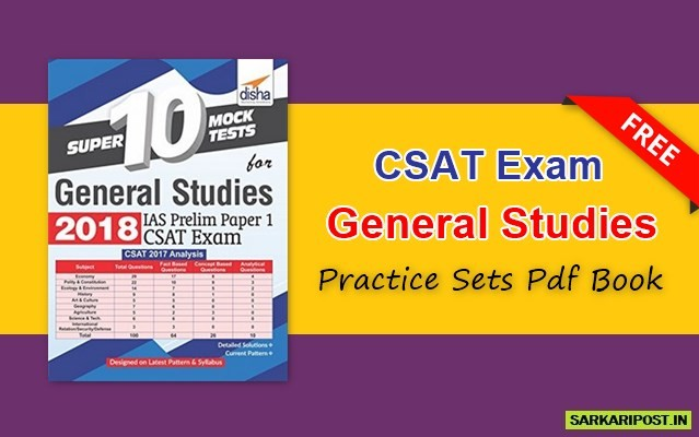CSAT Exam General Studies Practice Sets Pdf