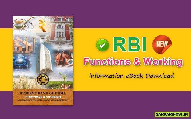 RBI Functions and Working Information eBook