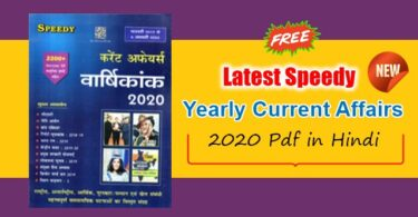 Speedy Yearly Current Affairs 2020 Pdf