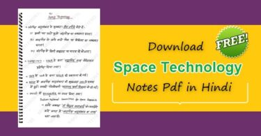 Space Technology Notes