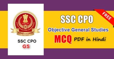 Objective General Studies MCQ